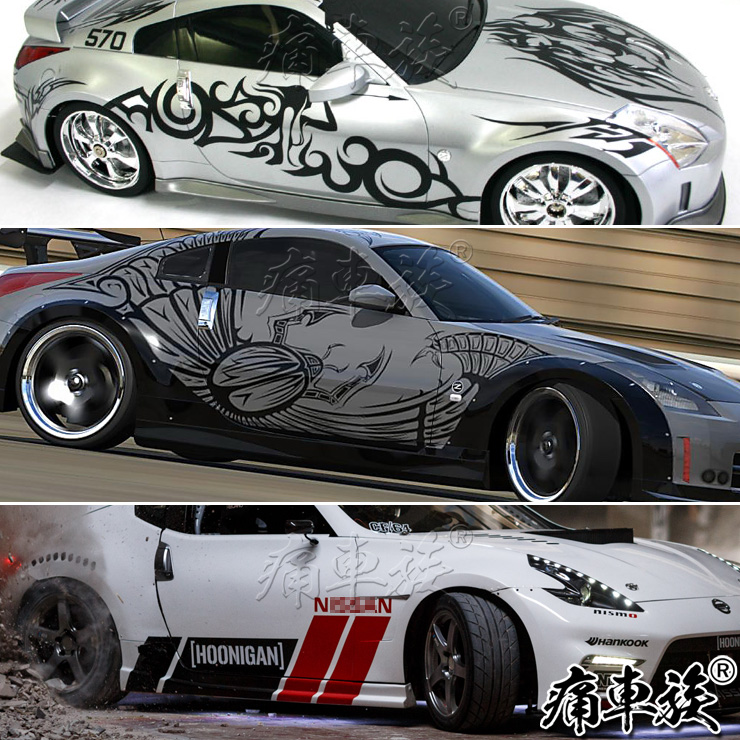 Car Sticker For Nissan 370Z Racing Sticker Appearance Decoration Modified Personality Sports Car Sticker 350Z TT R8 Z4