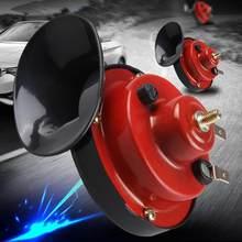 Universal 150db alto chifre de ar do carro 12v trompete super trem chifre para caminhões veículo chifre duplo-tom elétrico caracol buzina de ar apito