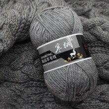 100g/ball Soft Thick Wool Yarn Woolen Crochet Yarn Hand Knitting Cashmere Yarn for Knitting