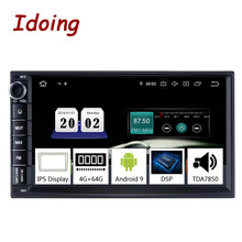 "Idoing 7 ""2 Din coche Universal Android 9,0 Radio reproductor Multimedia PX5 4G + 64G Octa Core navegación GPS IPS DSP TDA 7850 NO hay DVD(China)"