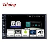 """Lecteur multimédia Radio ido 7 """"2 Din universel pour voiture Android 9.0 PX5 4G + 64G Octa Core GPS Navigation IPS DSP TDA 7850 pas de DVD"""
