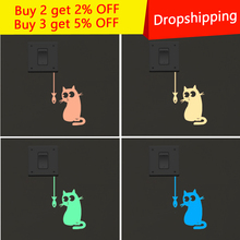Luminous Hungry Cat See The Fish Funny Switch Stickers Glow In Dark stars Wall for Kids Room Home decor