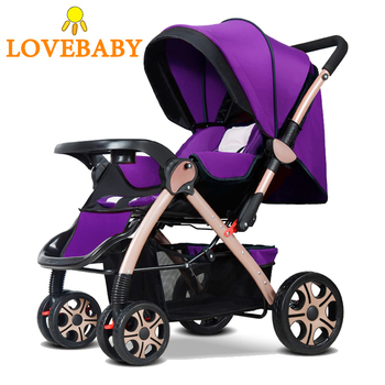 цена 2019 Baby Stroller 2 IN 1 Lightweight Cart Portable Folding Baby Carriage Mini Size Baby Carriages Silla De Paseo Can Sit Lie онлайн в 2017 году