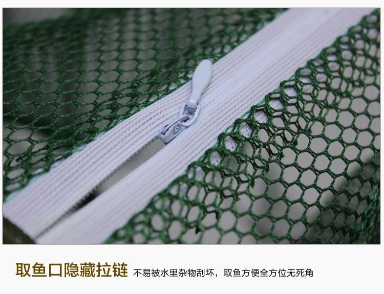 Automatic Fish Basket Fish Bag Fishnet Seine Fishing Gear Tool Fishing Gear|Floodlights| |  - title=