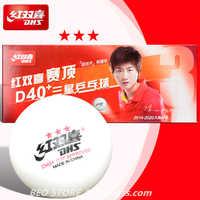 Dhs 3-estrela d40 + bola de tênis de mesa original 3 estrelas novo material abs costurado plástico ping pong poli