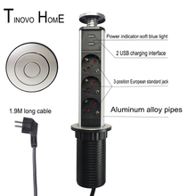뜨거운 판매 알루미늄 합금 쉘 인장 유형 USB 충전 EU 데스크탑 소켓 표시기 소켓 주방 소켓 미국/EU /UK 플러그