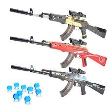 New ak47 Water Gun Toy Guns Safety Water Gel Ball Bullet Outdoor Sports Rifle Sniper Weapon Gun Pistol Toys For Boys Gifts