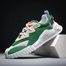 Высококачественная обувь для доски на осень/зиму Корейская маленькая