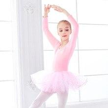 2021 Children's Dance Wear, Girls' Ballet Wear, Summer Sports One-piece Long-sleeved Dress