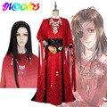 Косплей парики DIOCOS Tian Guan Ci Fu Hua Cheng, костюмный зонтик