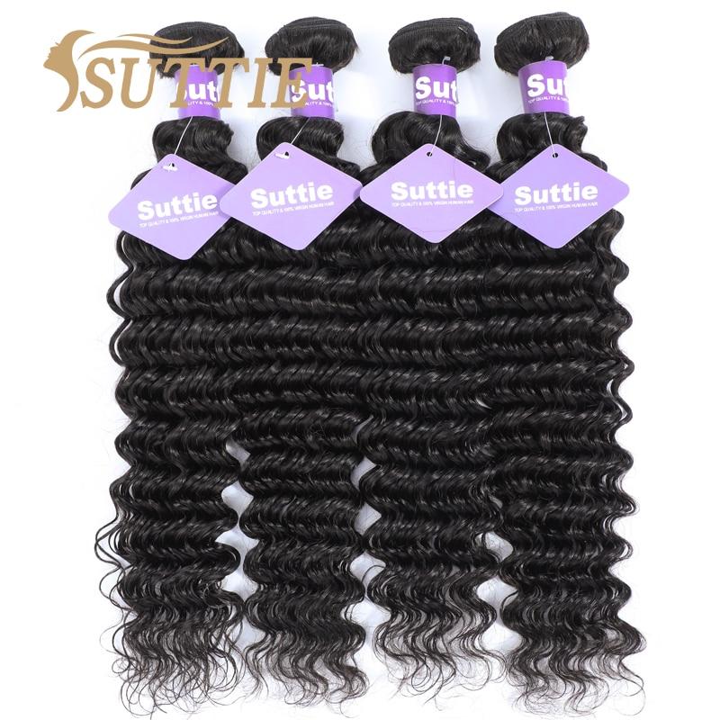 Suttie Human Hair Bundles Hair Extension Deep Wave Curly Natural Color 1/2/3/4 Bundles Indian Hair Wave Bundles For Black Women