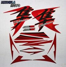 Motorcycle Whole Fairing Sticker Decal for Suzuki GSXR1300 Hayabusa 2008 2009 2010 2011 2012 3M  Car   front upper fairing cowling headlight stay bracket for 2008 2009 2010 2011 2012 2013 2014 2015 suzuki hayabusa gsx1300r gsxr1300