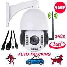 IMPORX HD 5MP Wireless Auto Tracking PTZ IP Camera 20X Zoom 2592*1944P WIFI High Speed Dome CCTV P2P SD Solt Build in MIC