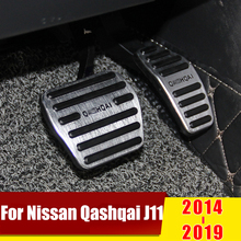цена на Aluminum alloy Car Accelerator Gas Pedal Brake Pedal Clucth Pedal Cover For Nissan Qashqai j11 2014 2015 2016 2017 2018  2019
