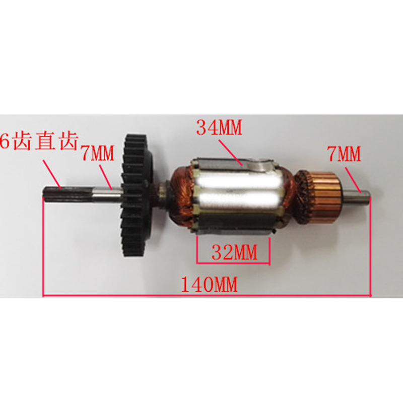 AC220-240V Armature Rotor Anchor Replace for BLACK & DECKER Jigsaw Rotor Total Length 140MM Straight 6 Teeth Power Tool Parts