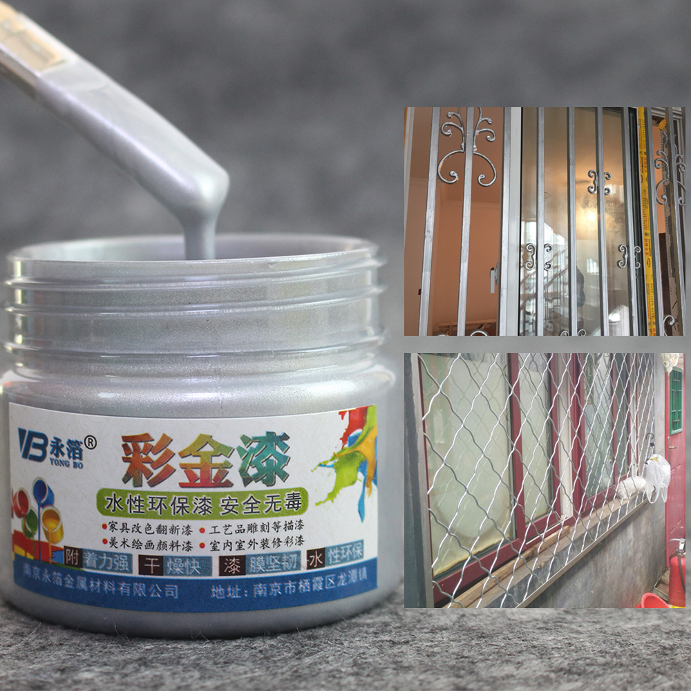 Sliver Paint Metal Lacquer Wood Varnish Acrylic Paint Coating Quick-drying Anti-rust For Furniture Car Statuary Coloring 100g