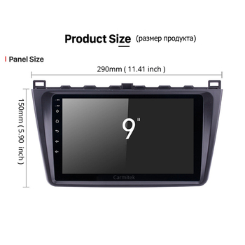 Carmitek 9 Inch 2 DIN GPS Navigation Car Radio Android Multimedia Player For 2008-2015 Mazda 6 Rui wing steering control WIFI image