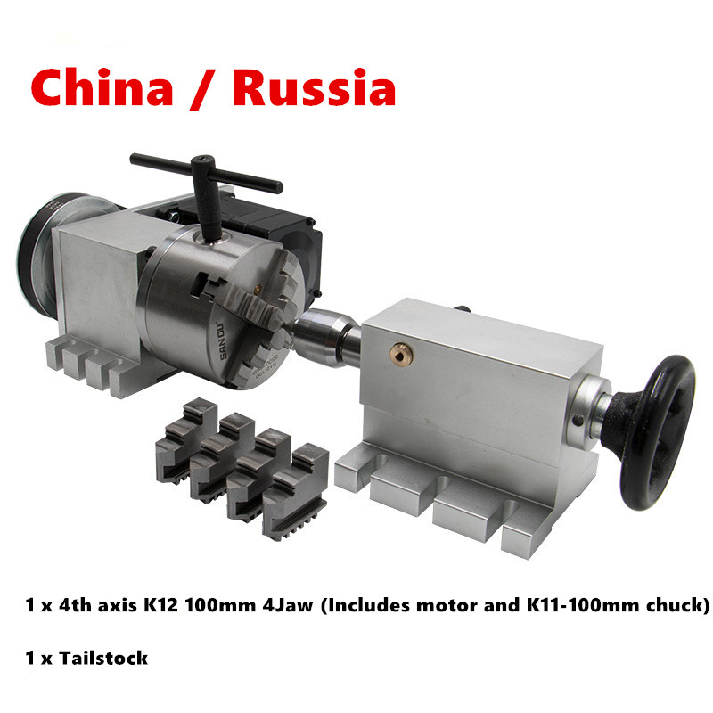 23 Nema stepper motor (6:1) k12-100mm 4 Mandíbula Mandril 100 milímetros CNC eixo 4th UM aixs rotary eixo + cabeçote móvel para router cnc