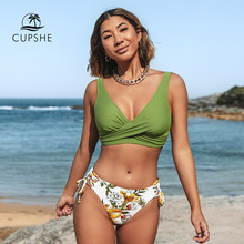 Cupshe verde e branco floral rendas até meados de cintura conjuntos de biquíni maiô feminino sexy duas peças roupa de banho 2021 novos fatos de banho de praia