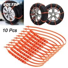 10Pcs Car Snow Tire Anti-skid Chains Wheel Tyre Cable Belt Fit Width 175-295 Rain Winter Tool