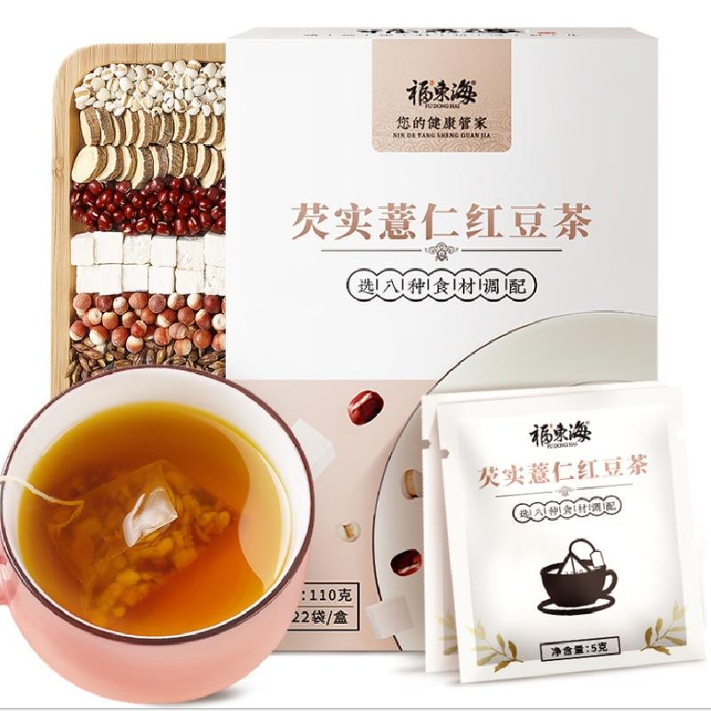 Red Bean Coix Miqinshi Slimming Tea Health-keeping And Wet-dispelling Tea Dehumidifying Tea Red Bean