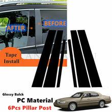 ПК 6 шт. комплект подходит для Lincoln Town автомобиль седан 1998-2011 левая + правая сторона оконные и дверные профили накладка стойки блеск для губ че...