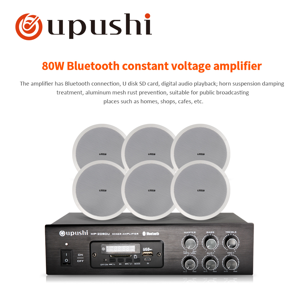 Oupushi MP-2080U AND CE502 Public Address System Bluetooth Power Amplifier And Ceiling Speaker Equipment For Home And Shops
