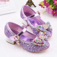 子供プリンセスレザーシューズ新女の子ハイヒールスパンコール子供の靴中小女の子の王女の靴学生靴