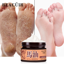 BEACUIR Horse Oil Foot Cream Soothing Feet Care Repair Whitening Foot Skin Moisturizing Soften Anti-chapping Antibacterial Scar