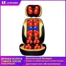 Grande chaise de Massage, dispositif de Massage Cervical, coussin de Massage ménager multifonctionnel, pour tout le corps