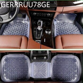 GERRRUU78GE universal 64*47cm non-slip car floor mats car mats car floor mat Transparent black 5pcs/set free shipping