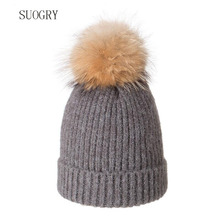 SUOGRY Winter Hats For Women Natural Fur Pompom hat Warm Wool Slouchy Beanies Female Fashion Skullies Lady