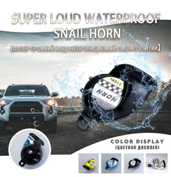цена на Snail Air Horn 12V DC 130dB 510Hz Universal Waterproof Loud Motorcycle Horn Speaker Siren For CAR Truck Motorbike