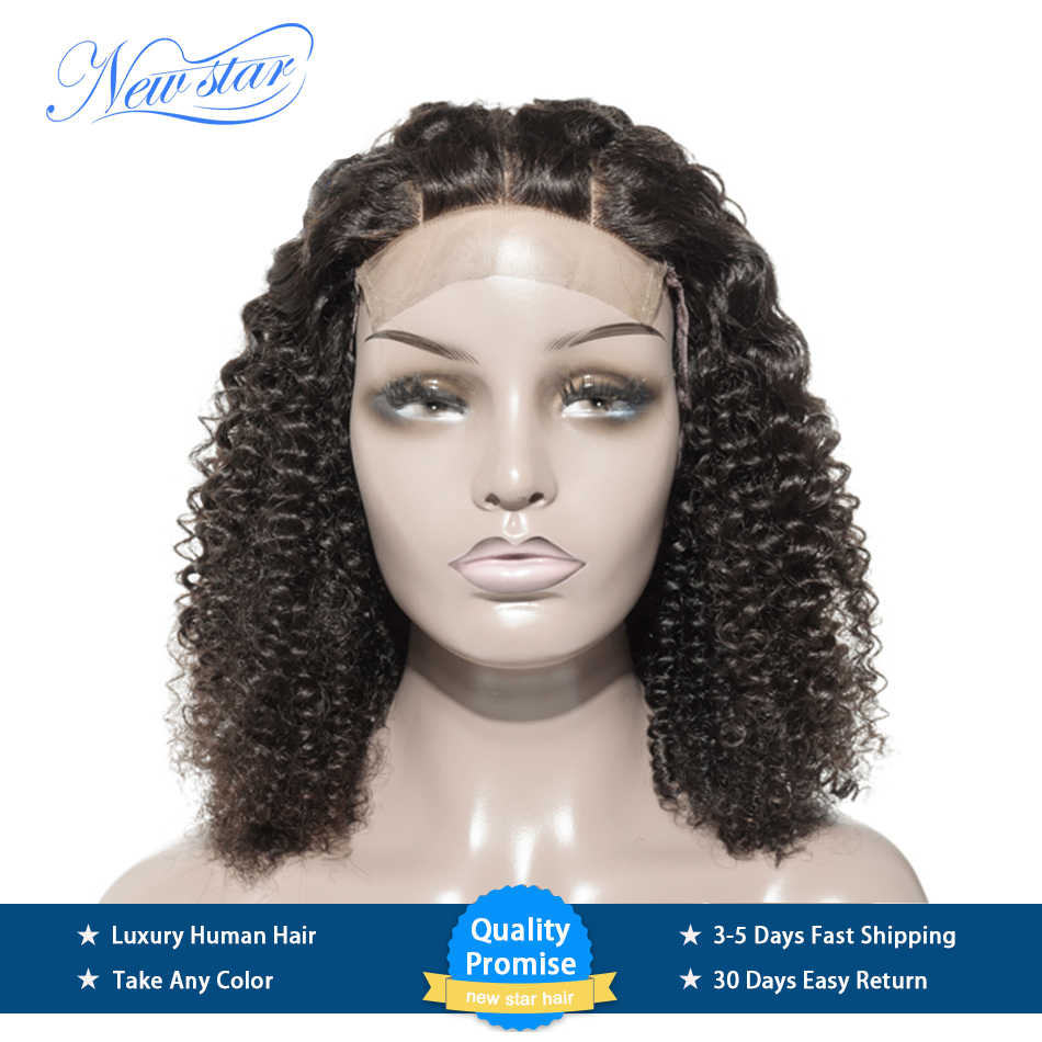 Afro Kinky Curly 250% Lace Wigs Customized Bundles With 5x5 Closure Wig New Star Virgin Human Hair Wig 3 Part Wigs Lace Wigs