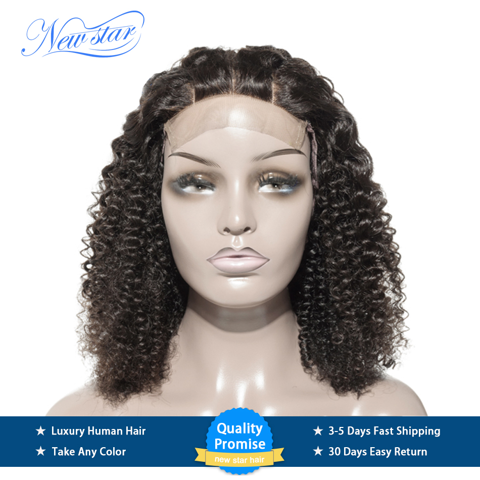 Afro Kinky Curly Bundles With 5x5 Closure Wig New Star Mongolian Virgin Human Hair Wig Customized 3 Part Wigs Lace Wigs