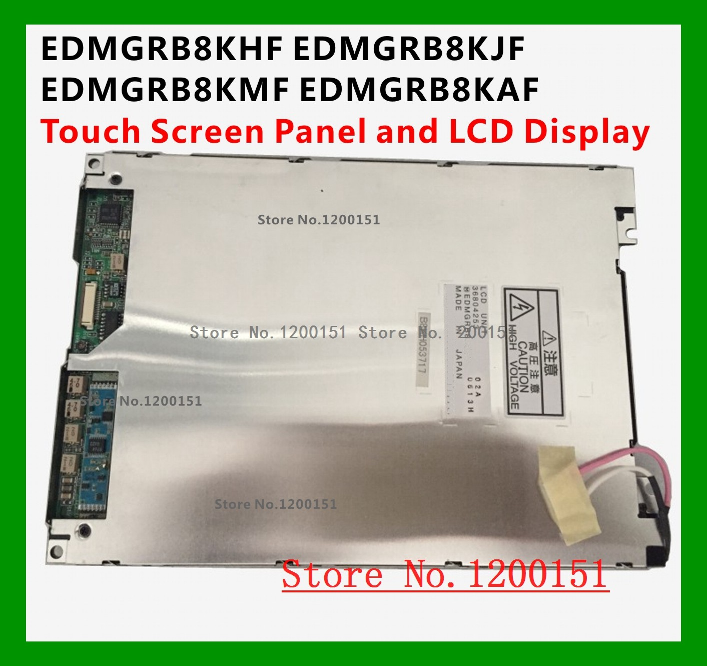 EDMGRB8KHF EDMGRB8KJF EDMGRB8KMF EDMGRB8KAF Touch Screen Panel and LCD Display
