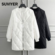 Новинка 2020 зимняя куртка suviyer Женская парка на белом утином