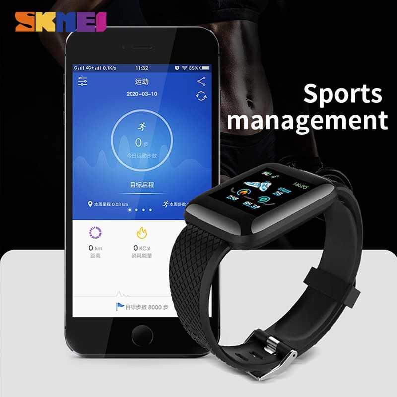 SKMEI Farbe Bildschirm Männlichen Elektronische Armbanduhren Blutdruck Herz Rate Monitor männer Uhren Relogio Masculino 116plus Uhr