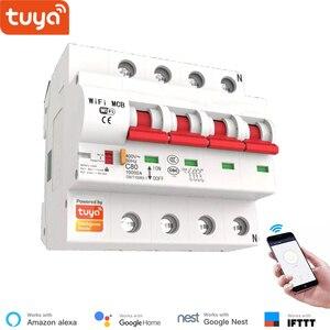 Image 5 - Tuya חכם WiFi מפסק 100A 1P/2P/3P/4P חכם ממסר אוטומטי מתג עומס יתר הגנה קצרה Lan שליטה