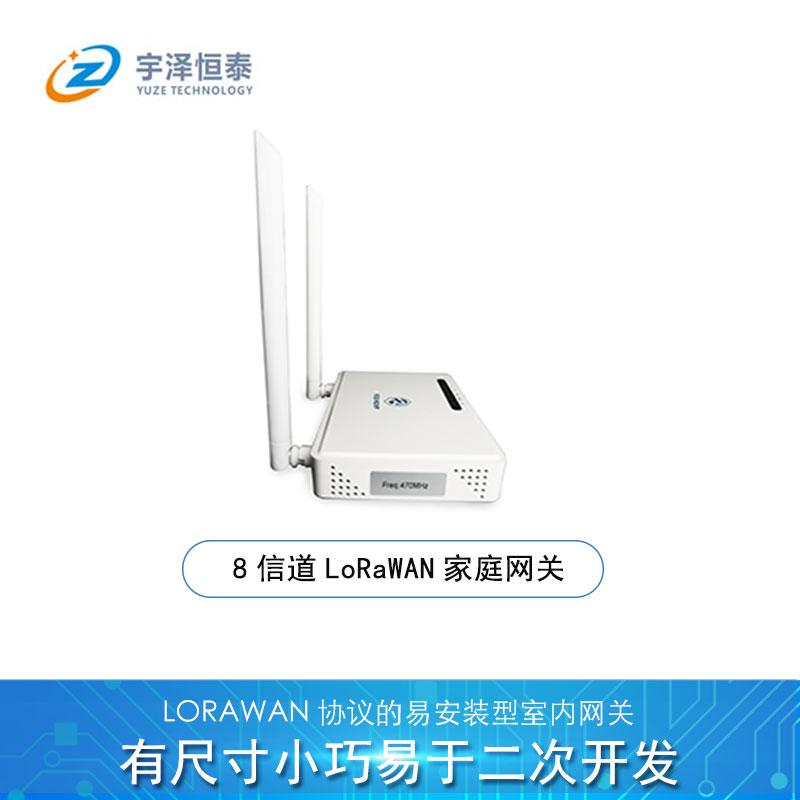 For 8 Channel LoRaWAN Home Gateway SX1308 Small Size Can Be Secondary Development Of Industrial Indoor Gateway
