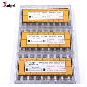 RUIPAI 360pcs 1.3/1.5/1.78mm S