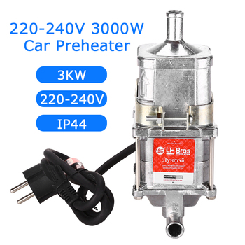 220-240V 3000W Car Engine Heater Preheater Coolant Heating Air Parking Heater