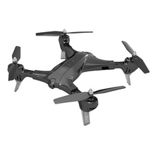 XY-017 Foldable RC Quadcopter Drone Headless Mode Four Axis Aircraft