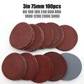 100 шт., 3 дюйма, 75 мм, шлифовальный диск для наждачной бумаги