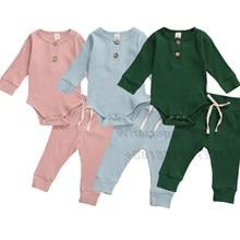 新生児男の子女子リブ服ボタントップス + パンツ 2 本パジャマセットホームウェア幼児男の子女の子服