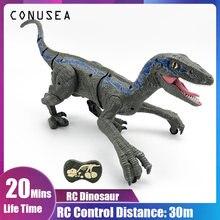 24g интеллигентая (ый) raptor animalrc динозавр на пульте Управление