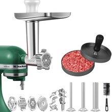 AMZCHEF hachoir alimentaire accessoire trancheuse et déchiqueteuse viande farceur pour KitchenAid batteur sur socle accessoires