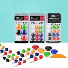 Get more info on the Color magnetic button set for whiteboard Refrigerator Magnet pin 15mm 20mm 30mm 40mm Office accessories school supplies F699