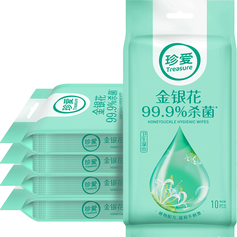 5 Bags 50 Count Total Individual Packed Wet Wipes Alcohol Free Disposable Hands Cleaning Wipes Antibacterial Wipes