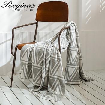 Вязаный плед (Regina/130х160 см/2 цвета) из хлопка с рисунком треугольников